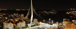 Chords Bridge Jerusalem Israel