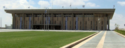 Knesset Building Jerusalem Israel