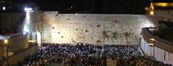 Western Hall Jerusalem Israel