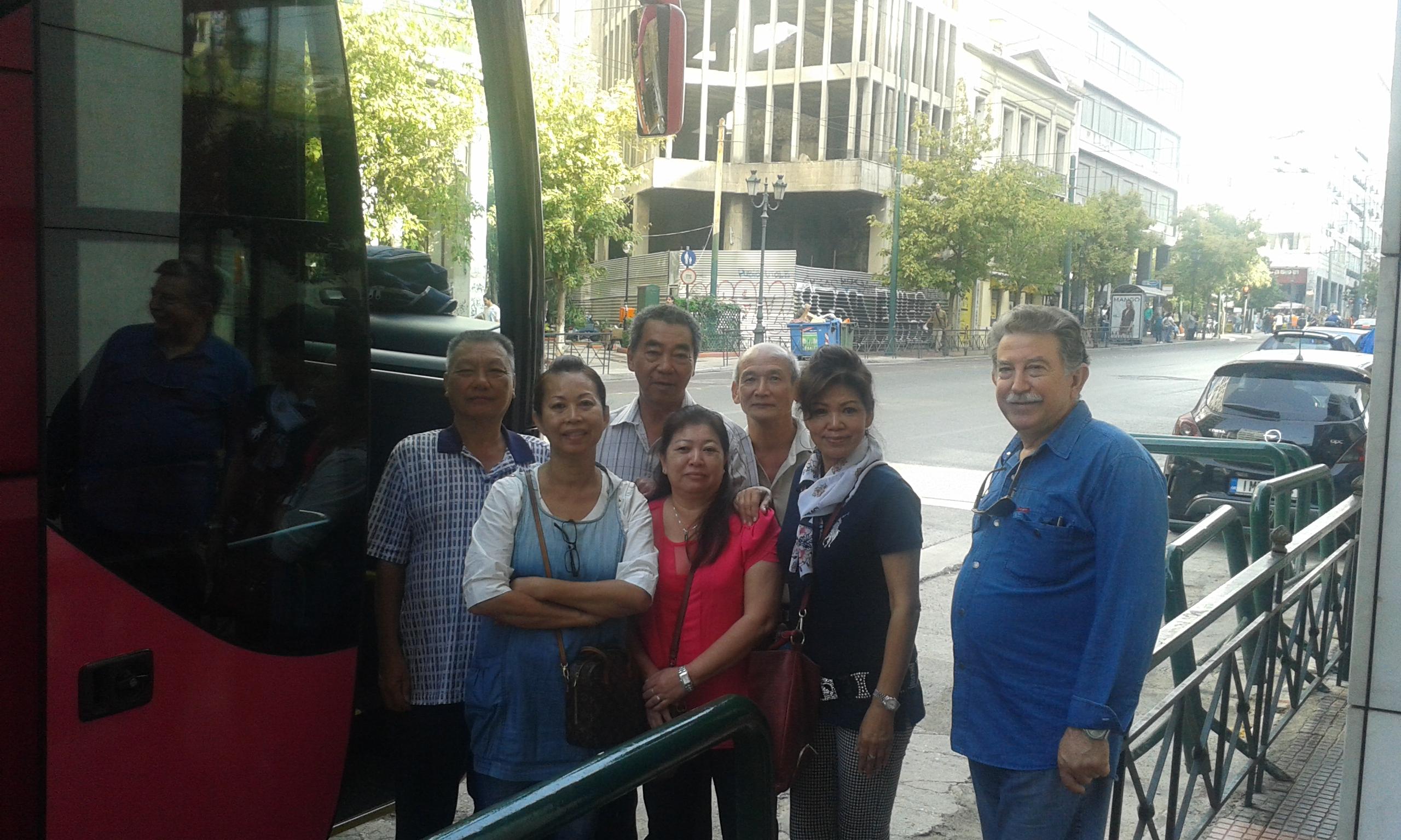 Malaysia Group