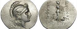 Ancient Troy Turkey